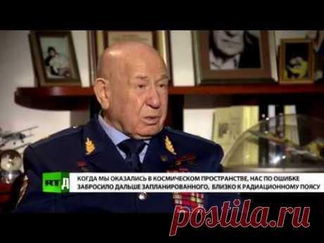 Эксклюзивное интервью: Алексей Леонов - YouTube