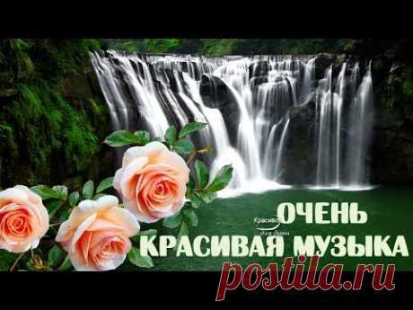 Невероятно Красивая и Бесконечно Вдохновляющая музыка для души... супер сборник Сергей Грищук 2021