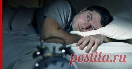 Эксперты дали советы тем, кто часто просыпается по ночам Проснувшись посреди ночи из-за кошмара или от бессонницы, бывает сложно снова уснуть. Эксперты рассказали, что нужно делать, чтобы не провести остаток
