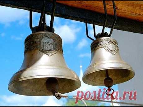 Благодатный колокольный звон.Очистка и благодать  для души и Вашего дома.