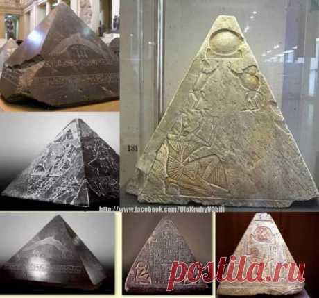 Невероятный артефакт древности. Бенбен - камень, который прилетел из космоса
