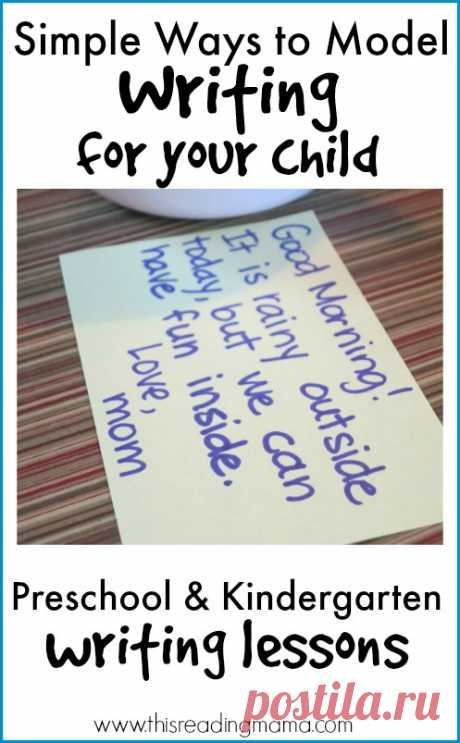 Simple Ways for Model Writing to Your Child I am super excited to kick off a 10-part writing series for preschool and Kindergarten, a collaborative effort of The Measured Mom and me. Today, I want to share some simple ways to model writing for your preschool or Kindergarten child. The Importance of Being a Model The starting point for teaching your child is ... Read More about  Simple Ways to Model Writing for Your Child ~ Preschool and Kindergarten Writing Lessons {Week 1}