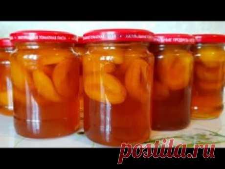 Абрикосовое варенье без варки ягод цыганка готовит. Gipsy cuisine.