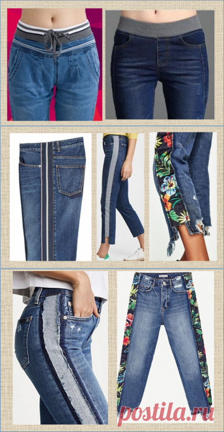 Несколько способов увеличить размер джинсов, которые стали малы | МНЕ ИНТЕРЕСНО | Яндекс Дзен