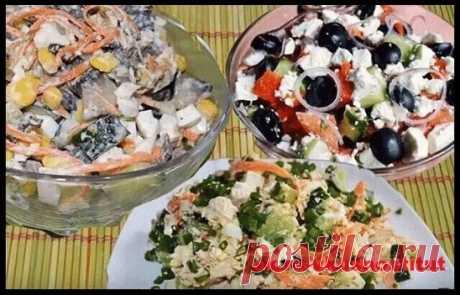 33 восхитительных салата их трёх ингредиентов Морковь + яйцо + кукуруза Тунец консервированный + яйцо + огурец Морковь + чеснок + грецкие орехи Огурец + яйцо + кальмар Свекла + чеснок + грецкие орехи Печень куриная + морковь+ лук жареный Куриное филе + ананас + сыр Помидор + огурец + перец болгарский Свекла + морковь + огурец маринованный Кальмар + морская капуста + яйцо Капуста + морковь + яблоко Болгарский перец + фасоль + помидор Кукуруза + сухарики + чеснок Тунец консервированный + сыр + яй