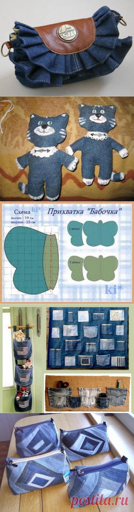 Поделки и украшения из старых джинсов своими руками: мастер класс, инструкция