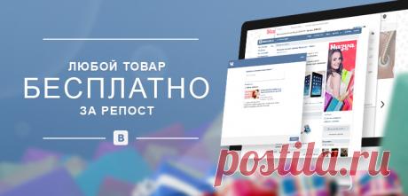 Таобао (Taobao) на русском языке: интернет-магазин недорогой одежды с бесплатной доставкой из Китая - Nazya.com
