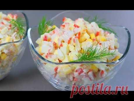 Простой салат с крабовыми палочками - Лучший сайт кулинарии