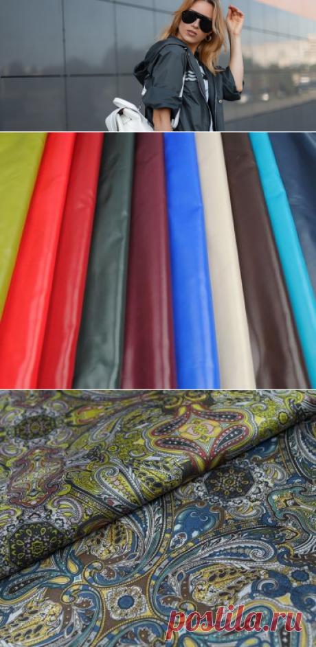 Ткани оптом и Фурнитура оптом для верхней одежды - Босфор Текстиль