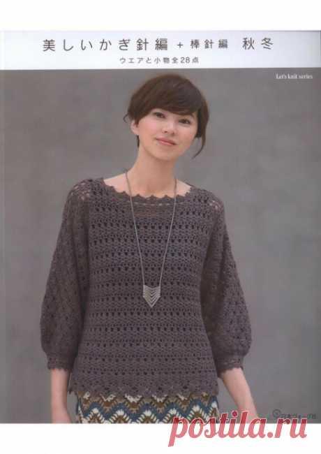 Ажурная блуза крючком