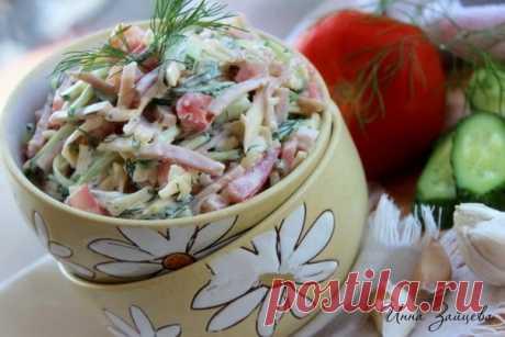 Как приготовить салат из ветчины, помидоров, огурцов и сыра. - рецепт, ингридиенты и фотографии
