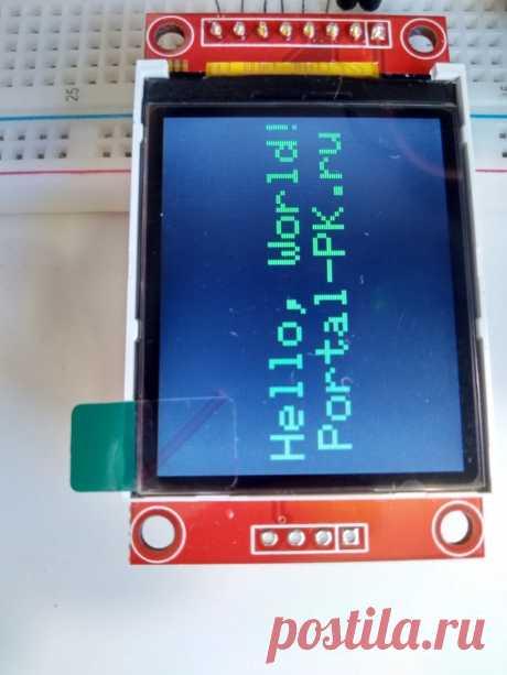 """Вывод информации - одна из основных задач в проектах на Arduino. Цветной графический TFT-экран 128×160 / 1,8"""" на базе чипа ST7735S  без проблем подключается к Arduino. Смотрите Ардуино проекты с использованием цветных экранов."""