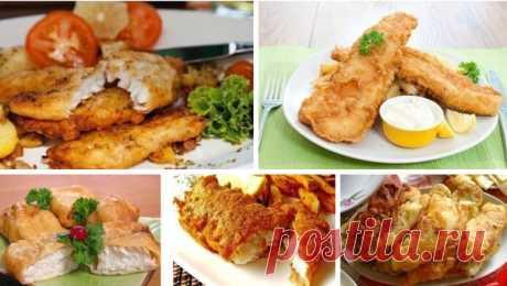 6 рецептов кляра для рыбы.  **************************************************************************** 1. Рыба в сырном кляре  Рыба в этом кляре получается очень вкусная и достаточно сытная. филе рыбы – 200 г; майонез – 3 ст. ложки; яйцо – 4 шт.; твердый сыр – 100 г.  Приготовление:  Способ приготовления рыбы в кляре достаточно простой. Сыр натираем на крупной терке, смешиваем с яйцами и майонезом. Все тщательно перемешиваем, добавляем соль, перец и муку. Все снова перем...