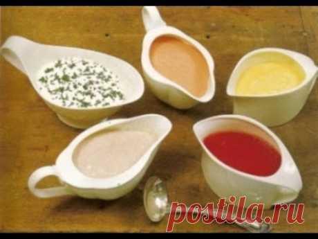 Как приготовить соус для индейки