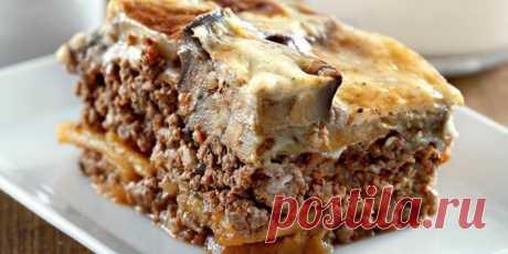 (+1) Мусака с баклажанами : Мясные блюда : Кулинария : Subscribe.Ru