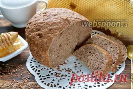 Льняной хлеб в хлебопечке рецепт с фото, как приготовить на Webspoon.ru
