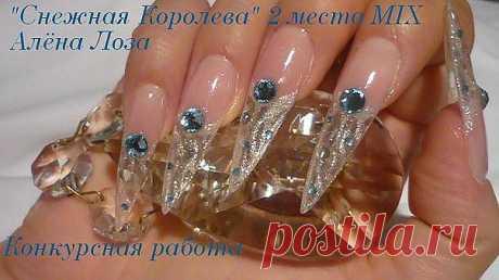 Nogotochki