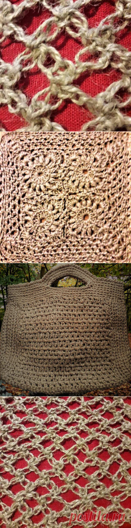 Вязание из джута. Эко-сумка, авоська и никаких полиэтиленовых пакетов   Очень занятая  пенсионерка   Яндекс Дзен
