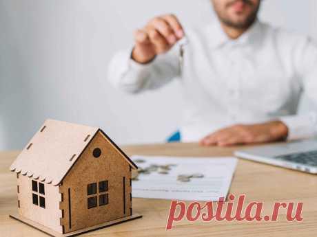 Займы под залог жилья запретят | Алексей Демидов