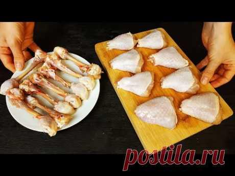 Хитрый трюк, как быстро отделить целиком и без разрезов филе курицы от кости голени!