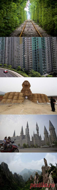 Продвинутый и современный Китай / Туристический спутник