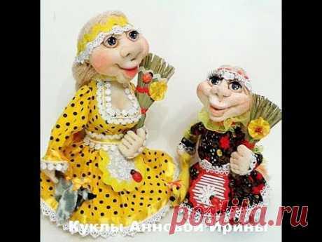 Из чего еще  можно сделать  тело сувенирной кукле