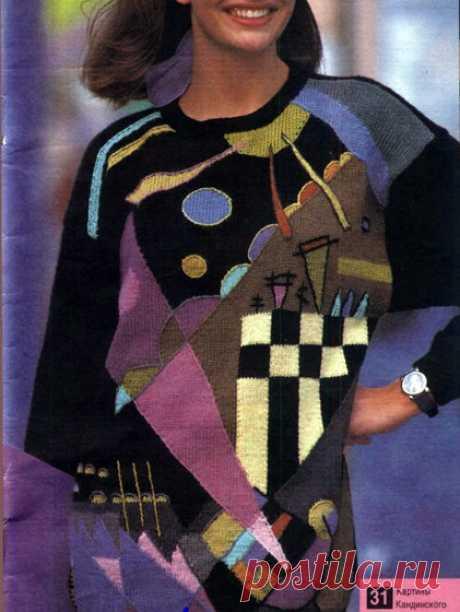 Пуловер с узором по мотивам живописи В.Кандинского Вязаный спицами в технике интарсия пуловер с абстрактным узором по мотивам живописи Ва