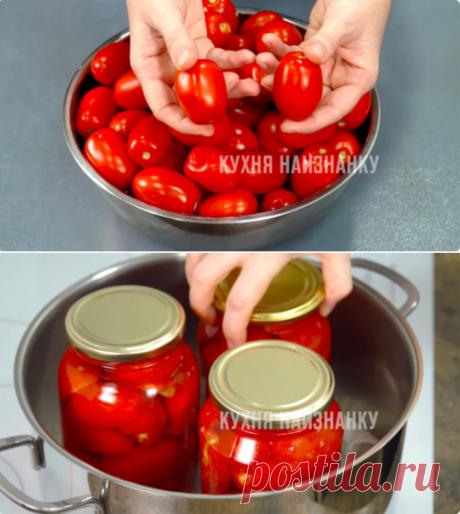 Не добавляю к помидорам ни соль, ни специи, ни кислоту: заливаю обычной водой, зимой как свежие