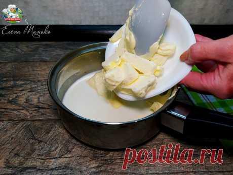 Готовлю кондитерские сливки дома из обычного молока и масла | Кухня без границ Елены Танько | Яндекс Дзен