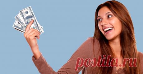 Не бери чужого - и свое придет! История из жизни, как вернуть денежную удачу и достаток | ЗАМЕЧАТЕЛЬНЫЙ ТАНДЕМ | Яндекс Дзен