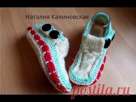 Тапочки -  сандалики. Размер 37-38