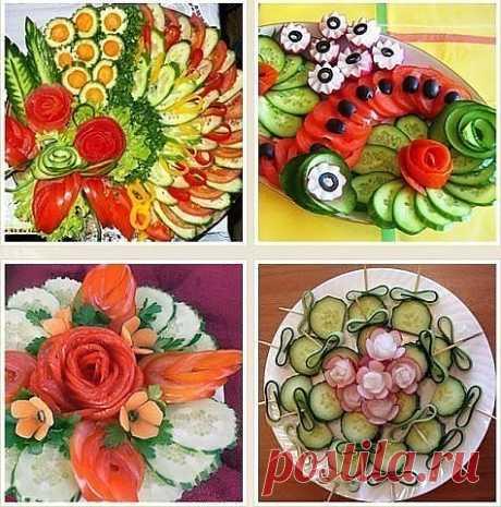 Красивая праздничная овощная нарезка!