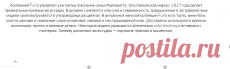 FURLA - Купить AW 2017 в Интернет Магазине в Москве. ФУРЛА Женское на Официальном Сайте Farfetch Russia, Цены.