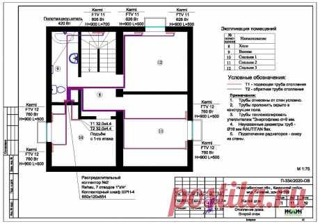 Проект отопления частного дома, пример 1352