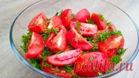 Так помидоры мало кто готовит, а зря! Влюбляешься сразу и навсегда! — Кулинарная книга