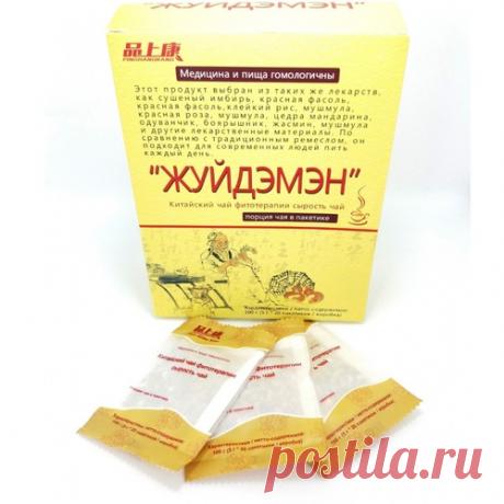 Китайский чай Жуйдэмэн для похудения