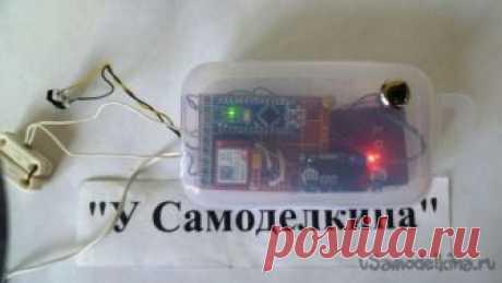 Делаем простейшую сигналку на GSM SIM800L и Аrduino для дачи, гаража