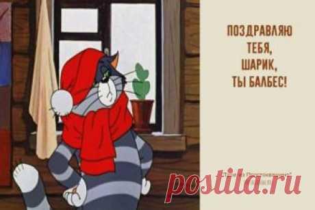10 крылатых фраз из любимых советских мультфильмов » Notagram.ru ТОП-10 цитат из старых и добрых советских мультиков. Мудрые и смешные цитаты из мультфильмов. Крылатые фразы из советских мультфильмов.