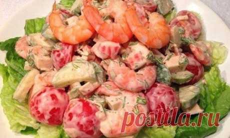 Как приготовить праздничный салатик с помидорами черри и креветками - рецепт, ингредиенты и фотографии