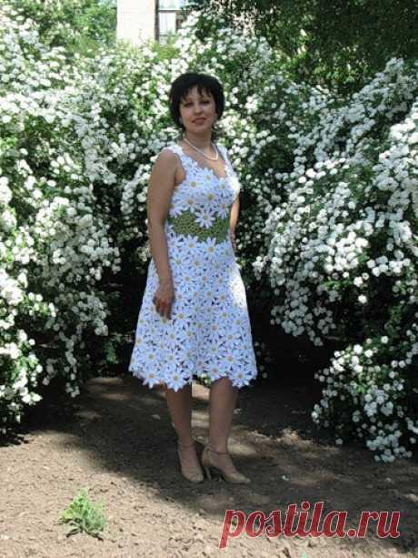 El vestido de camomila