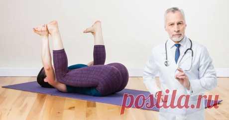 «Только очень медленно! Эти медленные статические упражнения без напряжения вернут молодость и избавят...» То, что доктор прописал.