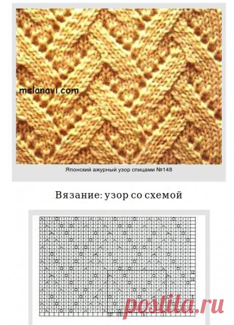 подборка из 22х узоров спицами ___зигзаги и волнистые