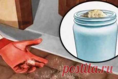 Вот зачем рассыпать соль прямо на пороге!       Возможно, вам это покажется странным, но соль издревле применяется как чистящее средство. Соль — отличное вещество для дезинфекции и чистки разных предметов, не имеющее токсического эффекта. Кро…