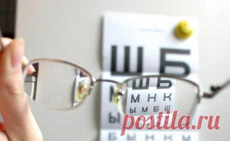 Как улучшить и сохранить зрение | Делимся советами