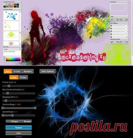 Веб приложение для браузера | Настройка программ