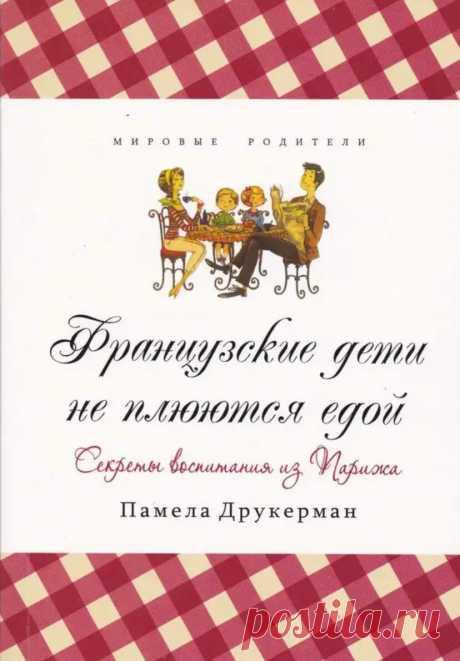 """Что такое """"метод паузы"""", и почему он помогает мамам маленьких детей   Мамам и малышам   Яндекс Дзен"""