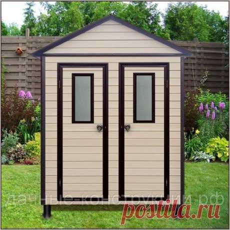 """Дачный туалет с душем ТД-18-2 раздельный от компании """"Дачные конструкции"""""""