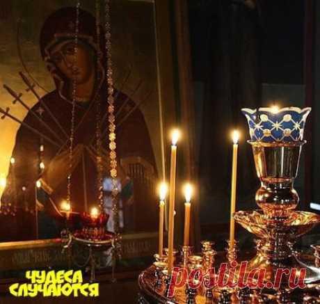 """Ежедневные молитвы!!!    Проснувшись утром, мысленно произнесите следующие слова:  """"В сердцах - Господь Бог, впереди - Святой Дух; помогите мне с вами день начать, прожить и закончить"""".    Отправляясь в дальний путь или просто по каким-либо делам, хорошо мысленно произнести:  """"Ангел мой, пойдем со мной: ты - впереди, я за тобой"""". И Ангел-хранитель окажет вам помощь в любом начинании.    Чтобы жизнь ваша улучшилась, хорошо ежедневно читать следующую молитву:  """"Господи милостивый, именем Иисуса Хр"""