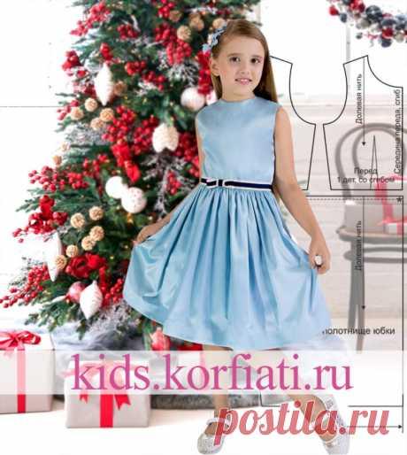 Выкройка атласного платья для девочки от Анастасии Корфиати