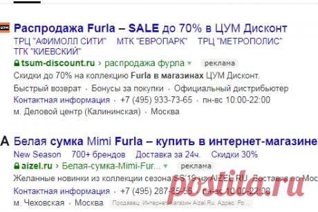 купить сумку фурла в интернет магазине распродажа — Яндекс: нашлось 66млнрезультатов
